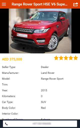 Cars24 UAE