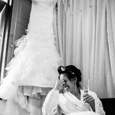 Wedding photographer Valeria Gonçalves (gonalves). Photo of 15.02.2014