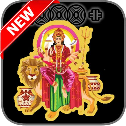 Durga Puja Wishes, Quotes And Pooja Status 2019 Android APK Download Free By BuildMeBest