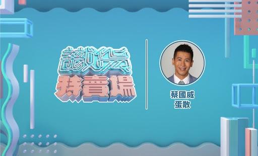 直播特賣場_主持banner_04.jpg