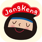 Speak Japanese app - Jangkeng