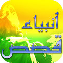 Prophet Muhammad stories islam icon