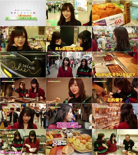 (TV-Variety)(720p) 横山由依 – がはんなり巡る 京都いろどり日記 ep52 171018