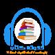 حدوتة كتاب-مقروءة ومسموعة Download for PC Windows 10/8/7
