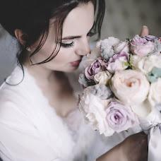 Wedding photographer Marina Ilina (MRouge). Photo of 09.11.2017