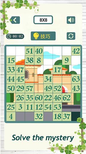 Numpuz2 - Slide Number Picture Puzzle 1.102 screenshots 4