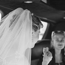 Wedding photographer Mariya U (mashau). Photo of 26.11.2015