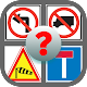 Traffic Signs Quiz (game)