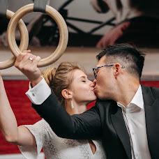 Wedding photographer Aleksandr Slonimskiy (sl0n). Photo of 12.10.2018