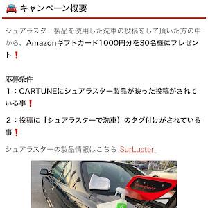 アコード CR6 25年EXのカスタム事例画像 きゃんごろうさんの2020年05月01日10:11の投稿