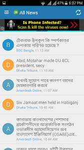 Bangladesh Online News App screenshot 15