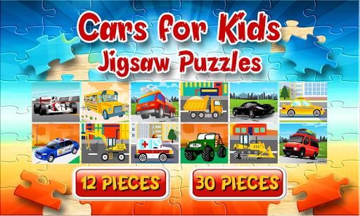 車の子供のためのジグソーパズル