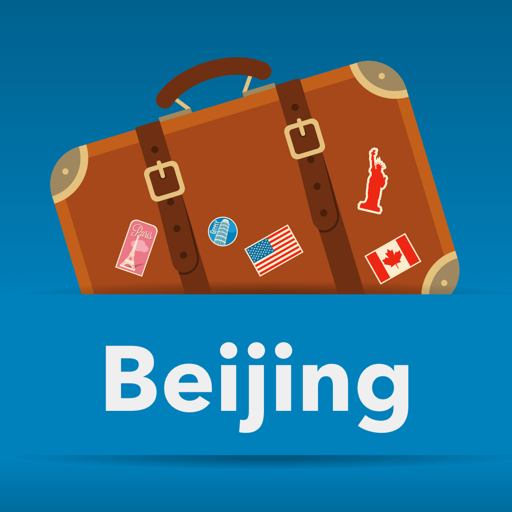 Beijing offline map