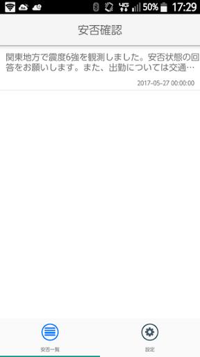u5b89u5426u78bau8a8d 1.0.0 Windows u7528 2