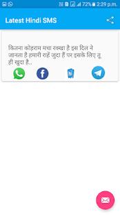 Latest Marathi SMS - náhled
