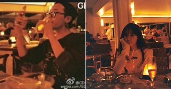 G-Dragon-leejooyeon2