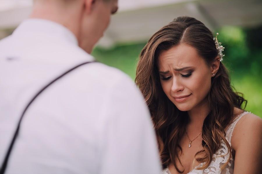 Wedding photographer Aleksey Slay (AlexeySlay). Photo of 27.07.2016