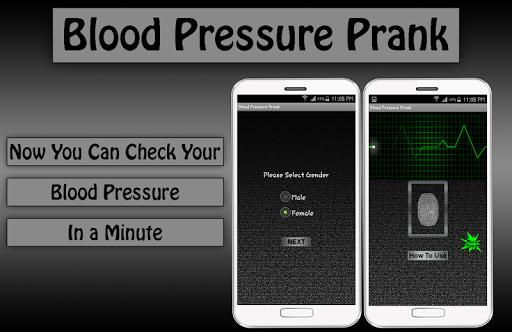 血圧いたずら