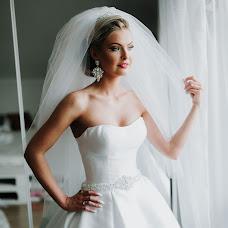 Wedding photographer Jozef Potoma (JozefPotoma). Photo of 16.05.2018