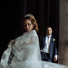 Wedding photographer Ekaterina Andronova (andronova). Photo of 13.02.2018