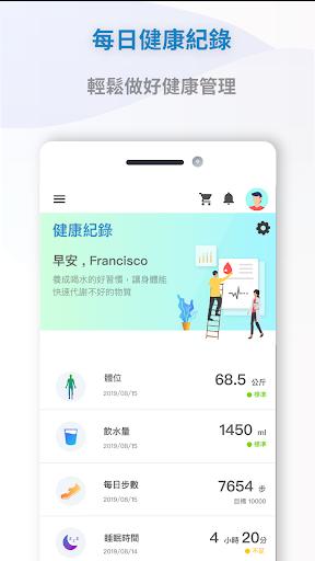 醫聯網 screenshot 3
