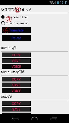Japanese-Thai Translator