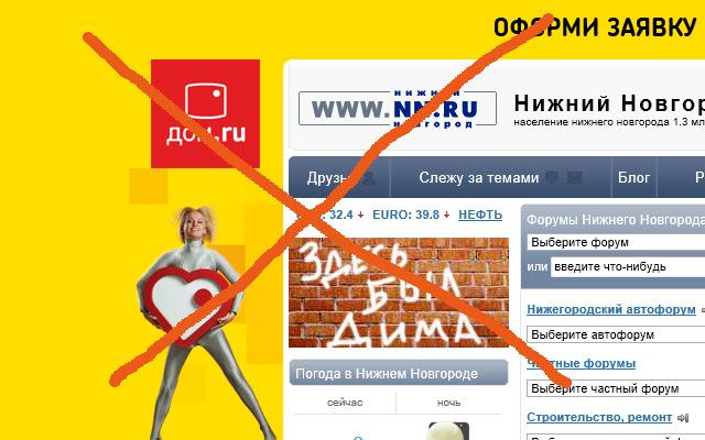 nn.ru better css