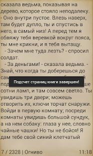 Г.Х.Андерсен Сказки и истории - náhled