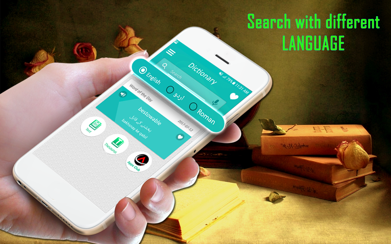 Offline Dictionary : Urdu to English Translator- screenshot