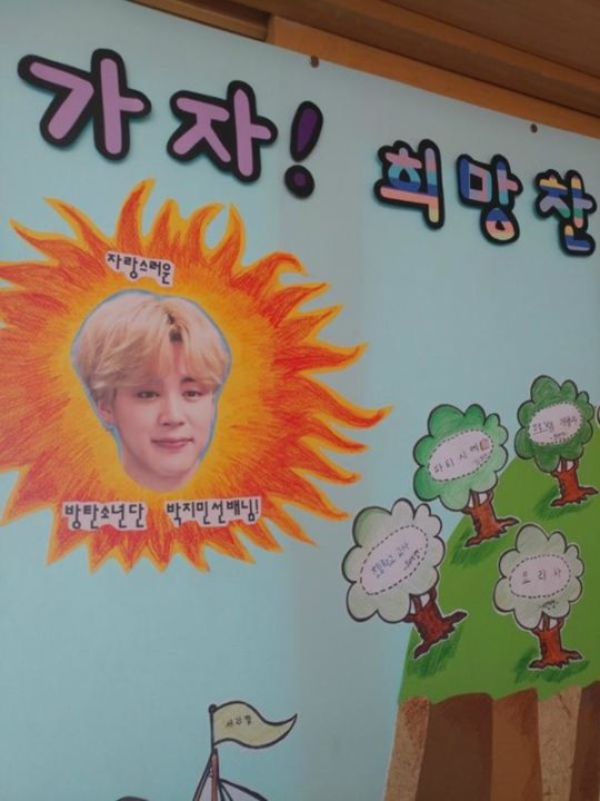 BTS Jimin donated to students of his former primary school