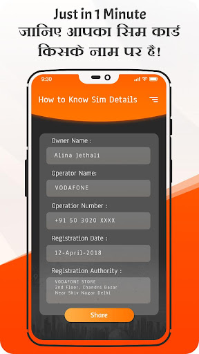 How to Know SIM Owner Details App Report on Mobile Action - App