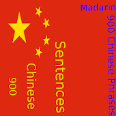 Madarin 900 Chinese Phrases