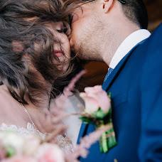 Wedding photographer Natalya Erokhina (shomic). Photo of 25.09.2017