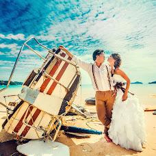 Wedding photographer Sergey Voylokov (VoilokovSergey). Photo of 01.12.2013