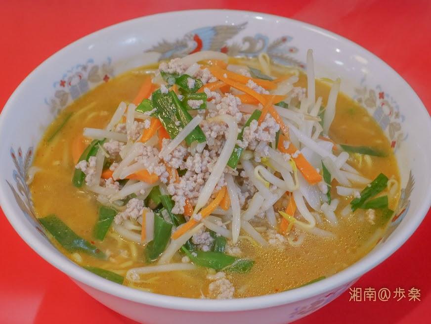 中華出汁にソフトな褐色味噌にほんのり七味のアレンジ