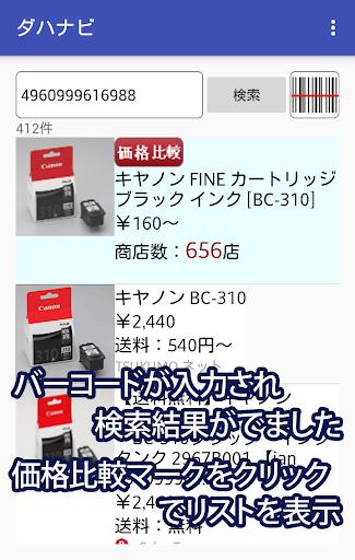 u30c0u30cfu30cau30d3u4fa1u683cu6bd4u8f03u3000u56fdu5185u6700u5927u7d1au3067u65b0u65b9u5f0fu306eu4fa1u683cu6bd4u8f03 1.1 Windows u7528 3