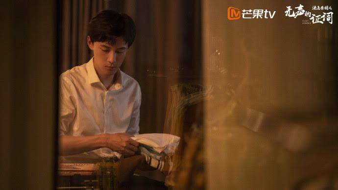 Medical Examiner Dr. Qin: Silent Evidence China Web Drama
