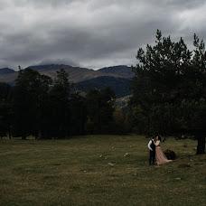 Wedding photographer Kristina Zyabchuk (Zlag). Photo of 08.10.2018