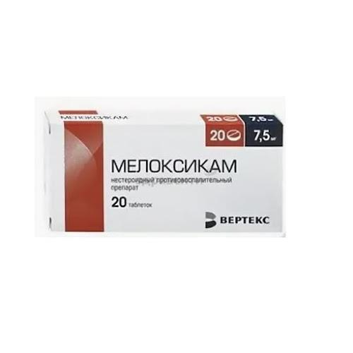 Мелоксикам-Вертекс таблетки 7,5мг 20 шт.