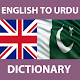 Download English To Urdu Dictionary For PC Windows and Mac