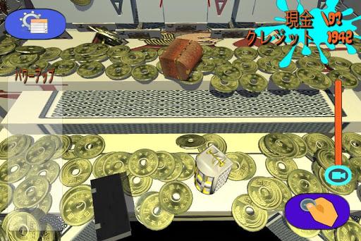 コイン落としドーザーゲーム