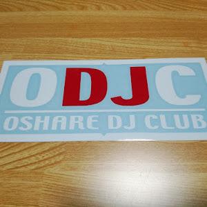 デミオ DJ5ASのカスタム事例画像 スワッチ(おしゃれDJクラブ)さんの2020年06月09日22:34の投稿
