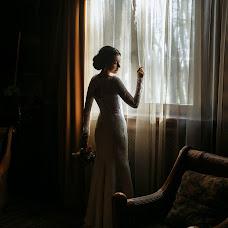 Свадебный фотограф Карина Арго (Photoargo). Фотография от 05.12.2016