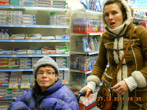 "Photo: 27 XII 2011 roku - u "" Rossmana """