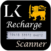 Recharge Card Scanner