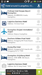 Guangzhou Baiyun Airport screenshot 6