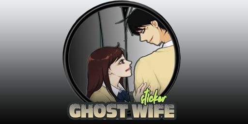 Sticker Ghost Wife Webtun hack tool