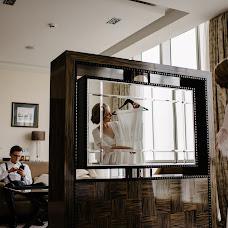 Wedding photographer Vitaliy Zimarin (vzimarin). Photo of 08.09.2018