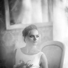 Nhiếp ảnh gia ảnh cưới Aleksandr Karpovich (Karpovich). Ảnh của 11.01.2018