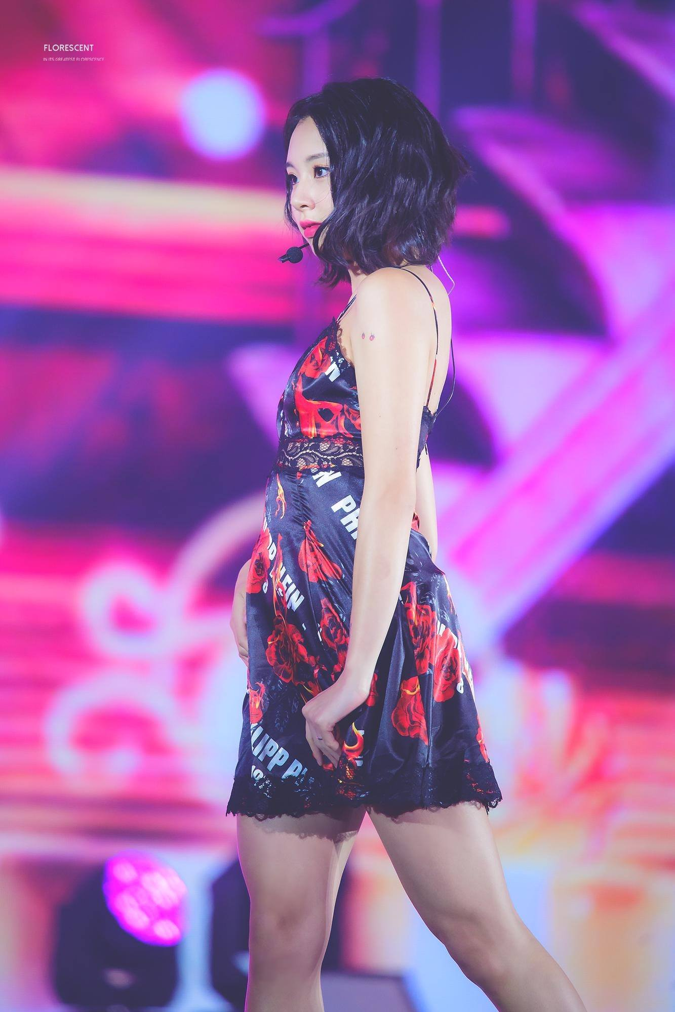 chaeyoung stage 39